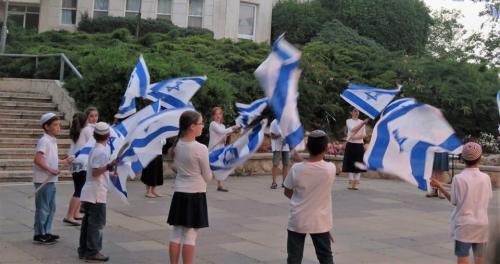 אלבום תמונות - אירועיי יום עצמאות 70 במגדל עוז